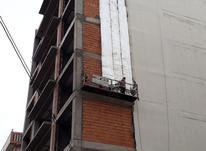 اجاره و نصب دستگاه کلایمر برقی در برج ها و ساختمان ها در شیپور-عکس کوچک