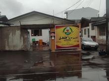 استخدام پیک موتوری آشپزخانه با موتور به همراه ناهار در شیپور