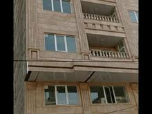 آپارتمان 132 متری پاسارگاد در شیپور