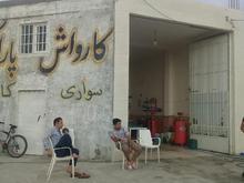 تجاری مسکونی230متر در شیپور