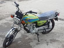 موتور 95 فروشی در شیپور