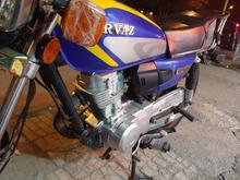 موتور 125 پواز مدارک کامل موتور سالم وعالی98 در شیپور