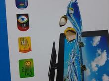 تلویزیون ال ای دی 19 اینچ در شیپور