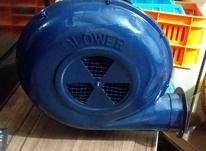 دم برقی موتور بزرگ در شیپور-عکس کوچک