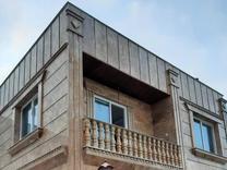 فروش ویلا 175 متری در نوشهر امیر رود در شیپور