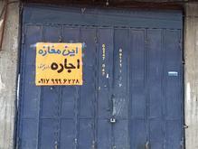 یک باب مغازه در شیپور