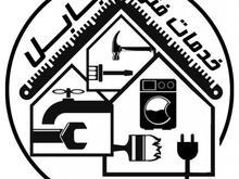 برق صنعتی و اتوماسیون در شیپور
