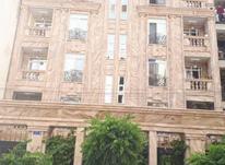 فروش آپارتمان 62 متر در آذربایجان در شیپور-عکس کوچک