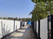 زمین شهرکی 450 متری ، تهراندشت در شیپور-عکس کوچک
