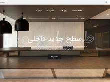 طراحی سایت حرفه ای در شیپور