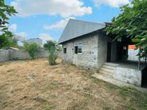خانه و کلنگی// 454 مترزیباکنار در شیپور