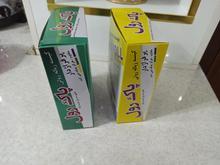 حعبه مقوایی کیسه زباله سه رولی در شیپور
