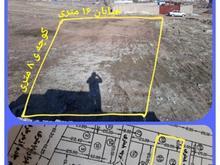زمین 620 متر،داخل محدوده،جاده ی سقز بانه در شیپور