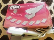 فروش اتو مو چند کاره max در شیپور
