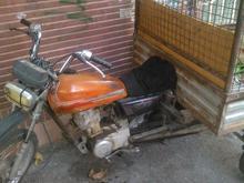 موتور 3چرخ در شیپور