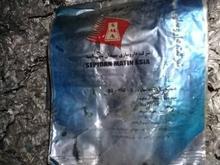 فروش ضایعات الومینیوم در شیپور
