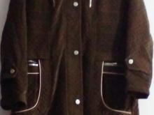 کت دوخترانه در شیپور