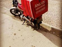 استخدام پیک موتوری فست فود در شیپور