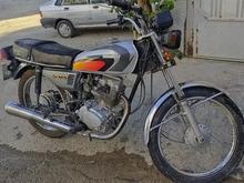 موتورهوندا پلاک ملی 1383 در شیپور