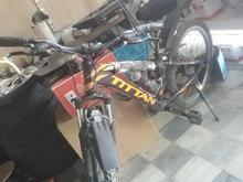 دوچرخه تیتان سایز 24 در شیپور