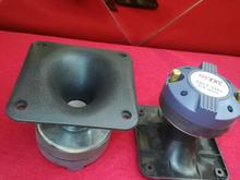 هورن سیستم صوتی برند متال در شیپور