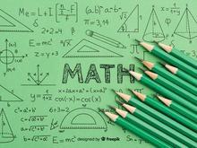 تدریس خصوصی ریاضی ابتدایی در شیپور