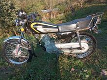 موتورسیکلت کویر سالم 93 در شیپور