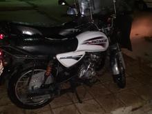 باکسر مدل97سفید در شیپور
