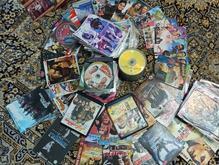 مجموعه سی دی و دی وی دی در شیپور