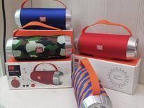 اسپیکر بلوتوثی چراغ قوه دار + رنگبندی ارسال به تمام نقاط در شیپور
