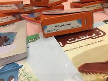 CD های آموزشی ونوس یازدهم در شیپور