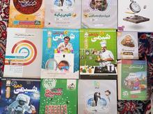 پک کامل کتاب های کنکور نظام جدید در شیپور