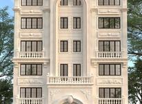 فروش آپارتمان 230 متر در خیابان هراز در شیپور-عکس کوچک