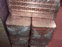 خرید فروش شمش مس در شیپور