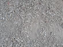 پوکه معدنی دماوند در شیپور